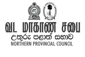 Northern Provincial Council, Sri Lanka – Official Website of
