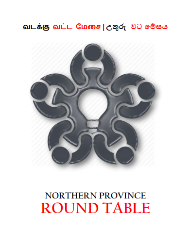 """Northern Province Roundtable"" Discussion on Pros and Cons of Cooperative and Microcredit"