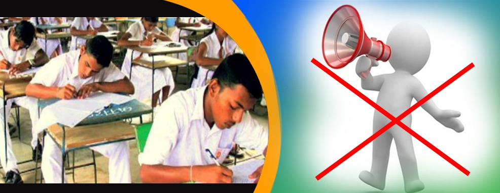 The use of loudspeakers is prohibited due to GCE A/L Exam – Media Release
